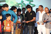 Telugu Movie Green Signal Audio Launch-thumbnail-18