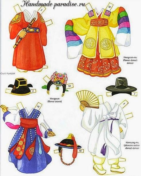 Японские бумажные куклы для вырезания