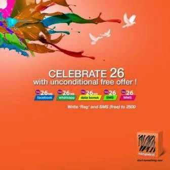 Banglalink-Unconditional-Free-Data-Offer-Independence-Day-Special
