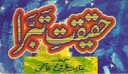 http://books.google.com.pk/books?id=ToAtBQAAQBAJ&lpg=PP1&pg=PP1#v=onepage&q&f=false
