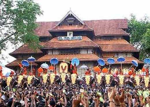 http://1.bp.blogspot.com/-iF7lo8IJJHc/TZLHz4VtVqI/AAAAAAAAAJ0/W6AEV3-pdro/s400/Vadakkumnathan-temple.jpg