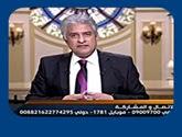 برنامج العاشرة مساءاً مع وائل الإبراشى - حلقة يوم الثلاثاء 31-5-2016