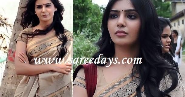 Latest saree designs samantha in beige designer saree altavistaventures Images