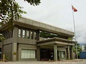 Banco Central de Timor-Leste (BCTL), akompaña Prezidente Repúblika