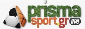 Ευχαριστούμε το www.prismasport.gr για τη συνεργασία