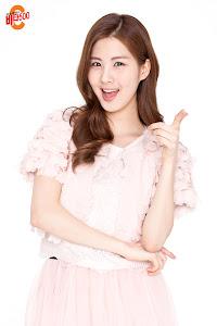 Seohyun - SNSD