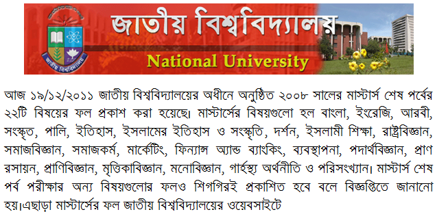 Eam Result National University Nu Masters Final Year