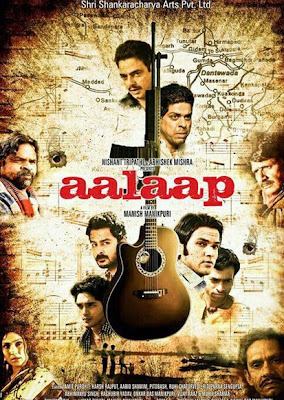 Aalaap full movie free hd download