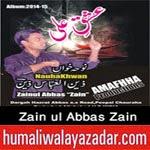 http://audionohay.blogspot.com/2014/10/zainul-abbas-zain-nohay-2015.html