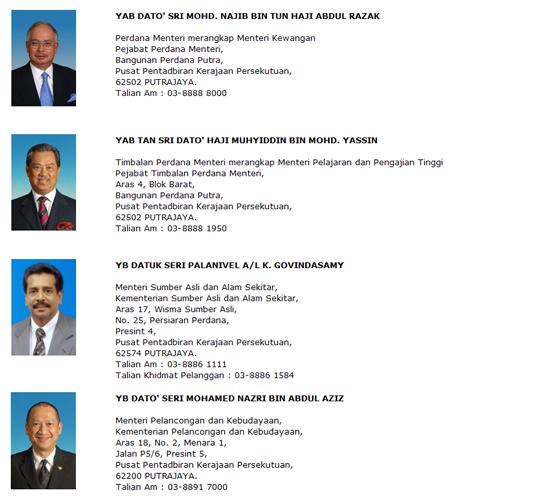 Nama menteri kementerian malaysia 2014 review ebooks - Kabinet multimedia ...