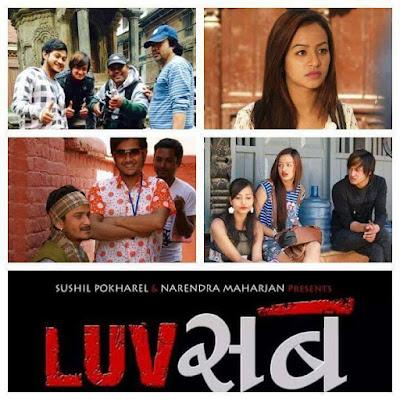 Luv Sab Movie