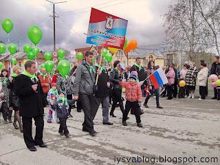 1 мая в Лысьве администрация на параде