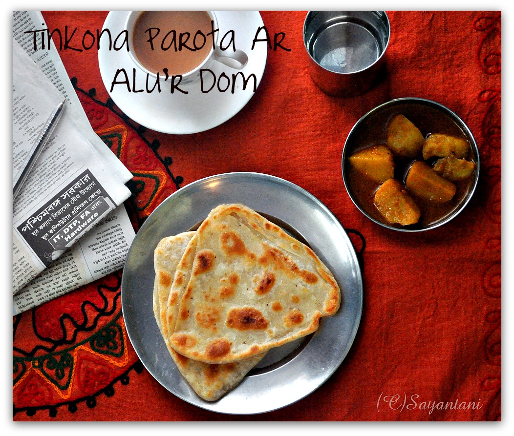 Tinkona parota ar alur dom perfect bengali breakfast for the tinkona parota ar alur dom perfect bengali breakfast for the festival forumfinder Image collections