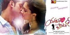Yavvanam Oka Fantasy 2015 Telugu Movie watch Online