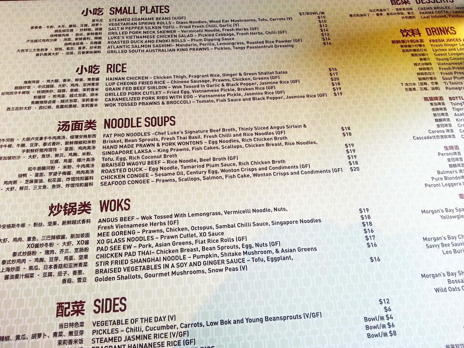 Brisbane casino lunch menu