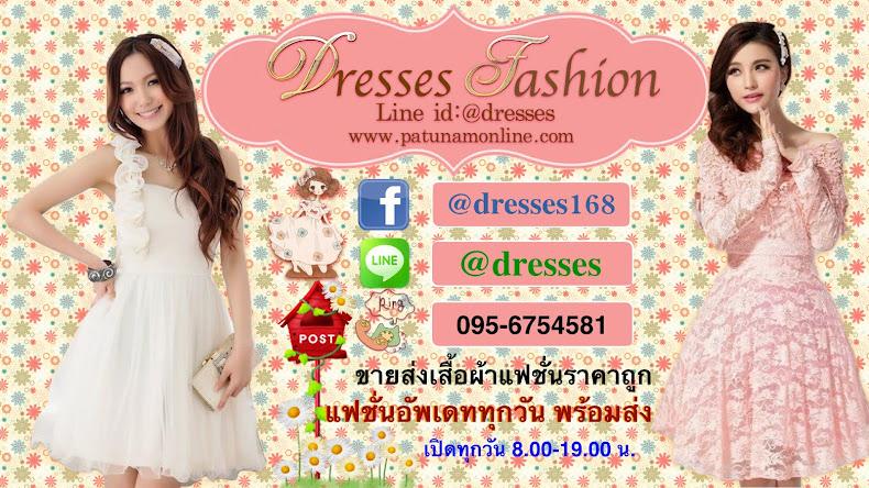 Dresses fashion ขายส่งแฟชั่นเกาหลี ชุดเดรสแฟชั่นราคาถูก เสื้อผ้าแฟชั่นเกาหลี เสื้อผ้าสวยพร้อมส่ง