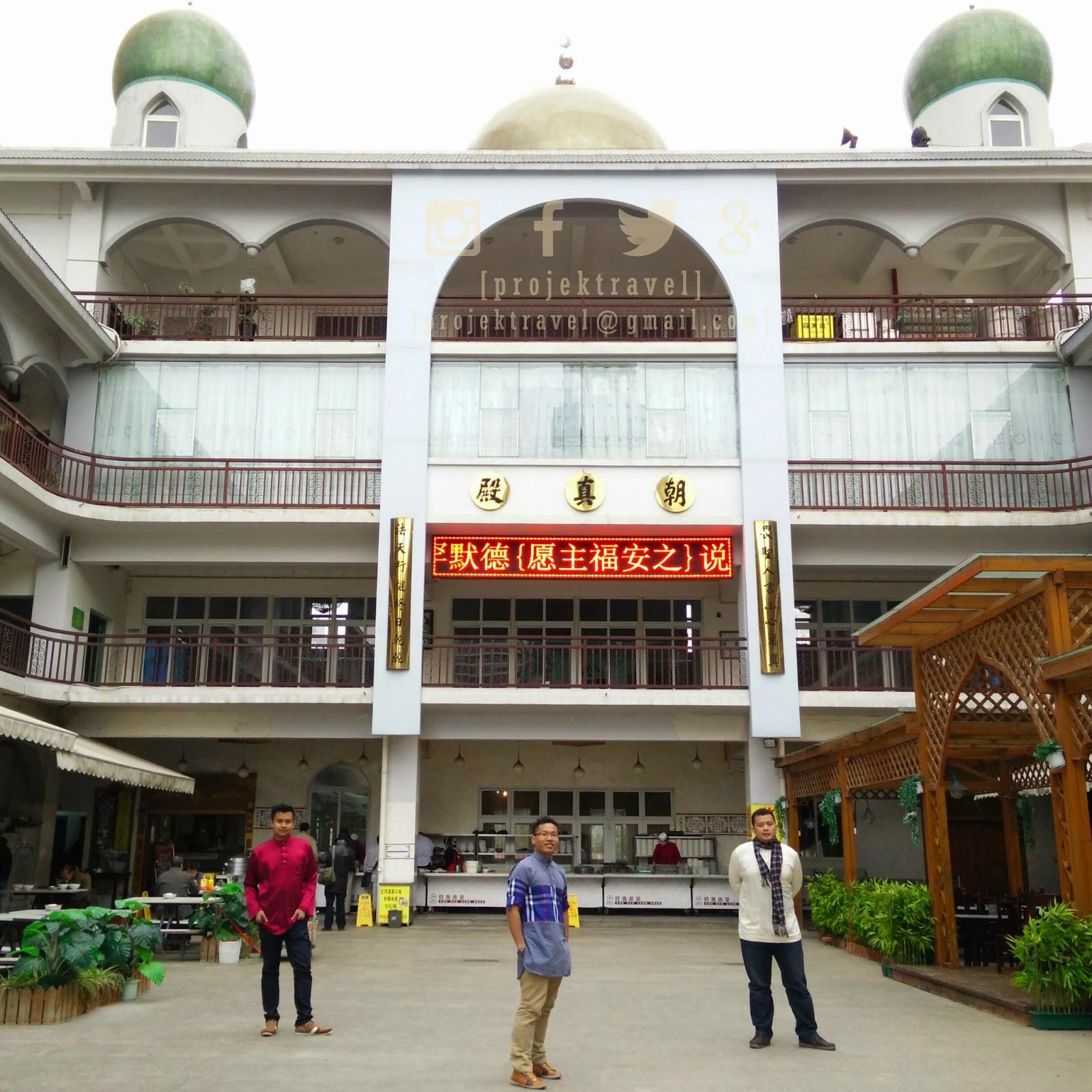 Shuncheng Street Mosque
