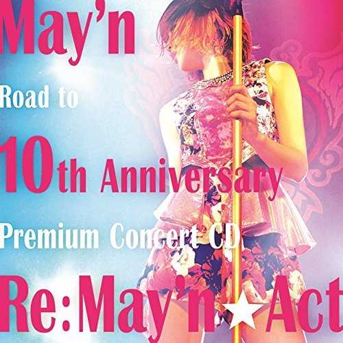 [MUSIC] May'n – Re:May'n☆Act (2015.02.11/MP3/RAR)