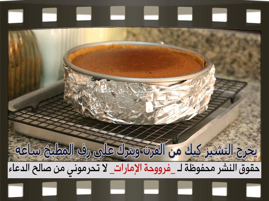 http://1.bp.blogspot.com/-iGjFiB04Z-Y/VoKo5sUF6gI/AAAAAAAAa2E/VOI-qG8xuu0/s1600/24.jpg