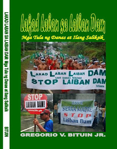 Aklat - Lakad Laban sa Laiban Dam