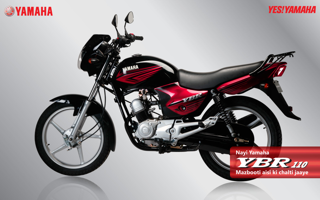 Auto Review: Yamaha YBR 110