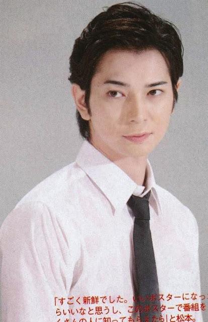 Profil Jun Matsumoto