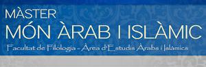 Màster Món Àrab i Islàmic