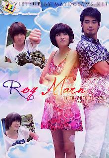 Xem Phim Thiên Đường Có Em - Roy Marn (2011)