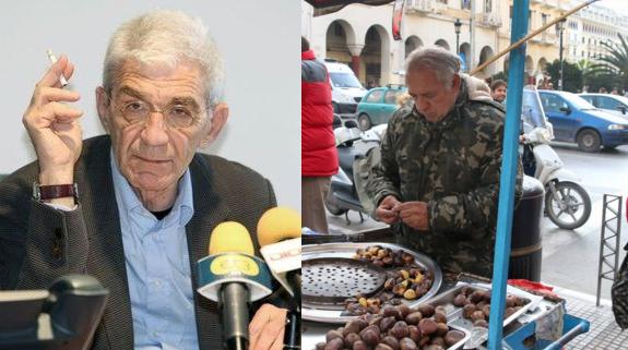 Ο Μπουταρης ξεφτιλιζει τον κακομοιρο καστανα απο τη Σαλονικα