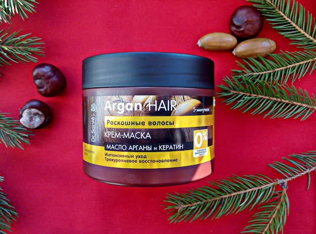 """Dr. Sante Argan Hair Крем-маска для волос """"Интенсивный уход"""" с маслом арганы и кератином"""
