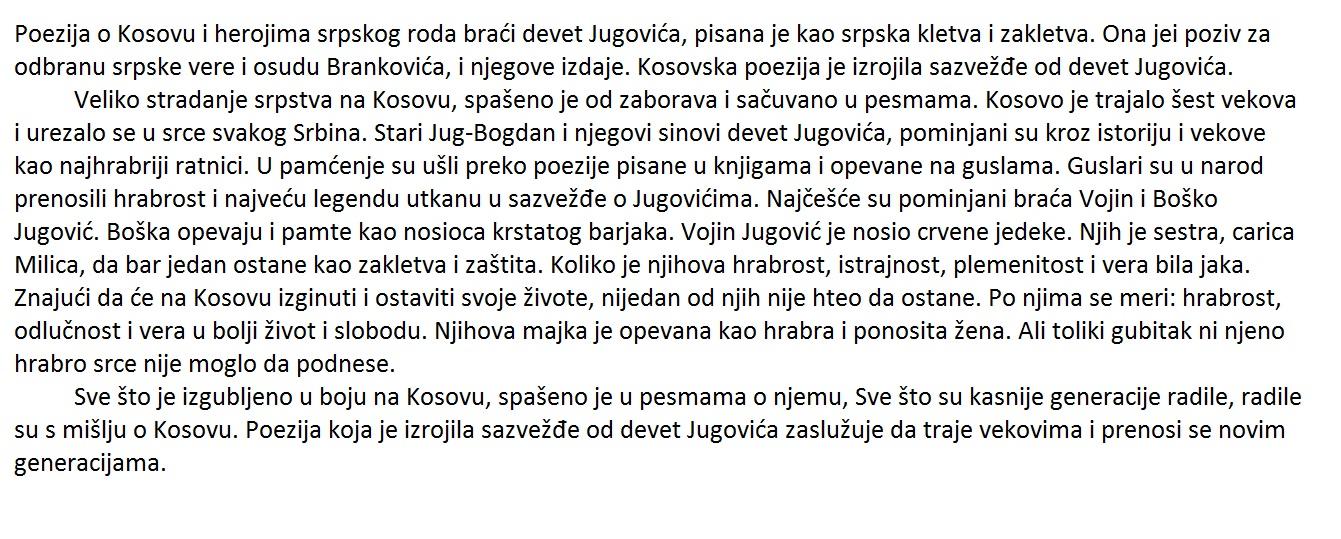 Opis Devet Jugovica Sastav Pismeni Sastav Iz Srpskog