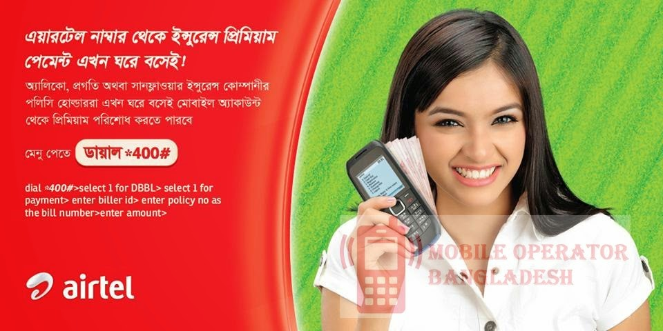 citycell airtel Our services we do grameenphone,robi,airtel,citycell,banglalink recharge also do bkash and rocket recharge/transfer.