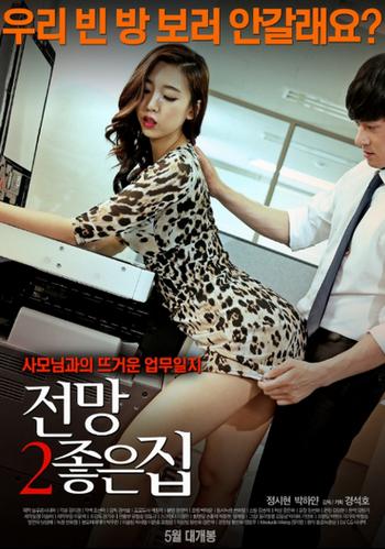 gratis film erotik phuun thai