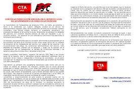 CONTRA LA PERSECUCIÓN SINDICAL EN EL SERVICIO O.R.A. DEL AYUNTAMIENTO DE JEREZ DE LA FRONTERA