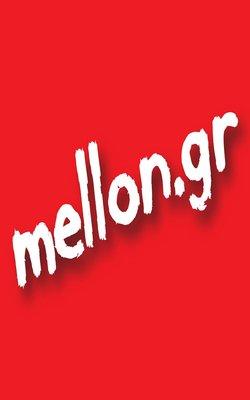 Mellon.gr