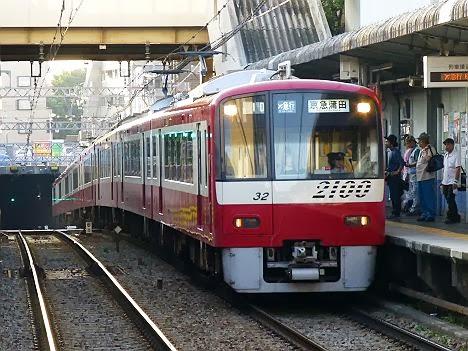 エアポート急行 京急蒲田行き 2100形