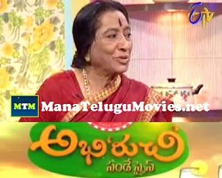 Rajiv Kanakala's Mother in Abhiruchi :Mangalore Vellari Curry, Pulihora