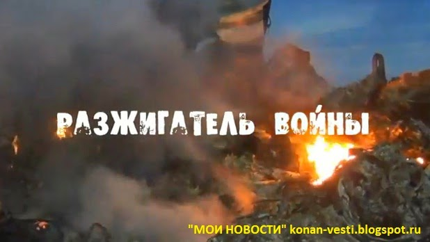 Россия 1 курган новости вчера