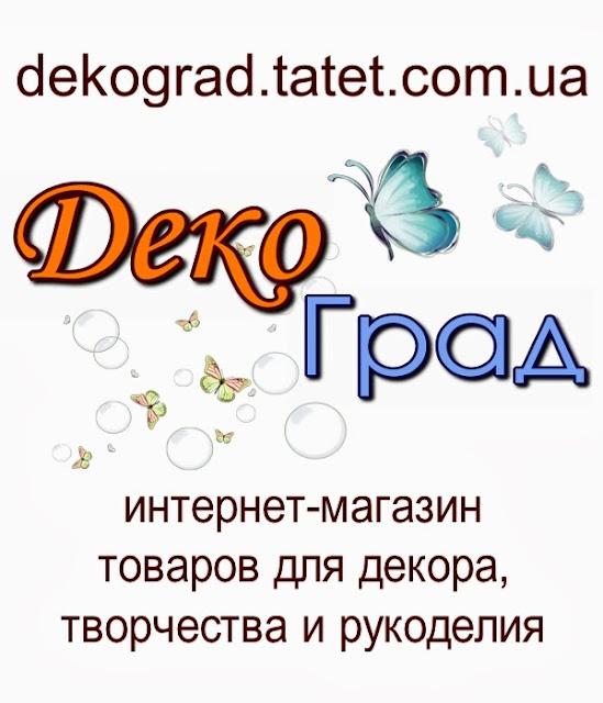 Спонсор блога