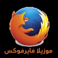 Mozilla Firefox 2014
