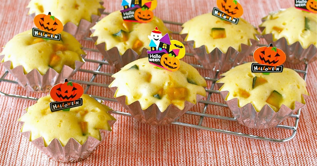 How To Make Kabocha Steamed Cakes For Halloween Video