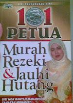 ::PetUa MuRaH ReZeKi::