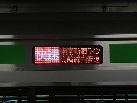 湘南新宿ライン 快速 籠原行き E233系