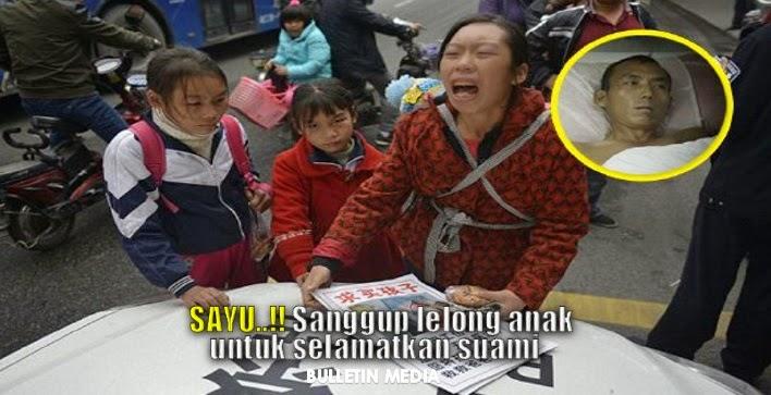 SAYU !! Sanggup Lelong Anak Untuk Selamatkan Suami