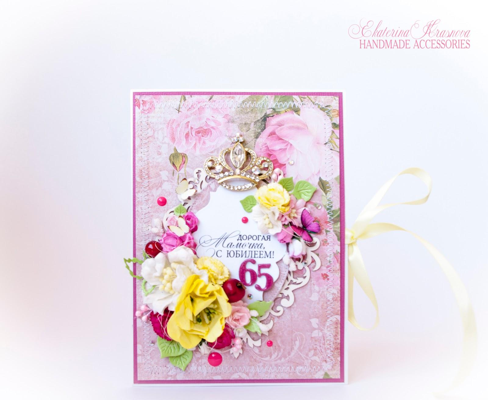 Как своими руками сделать открытку для любимой мамы 76