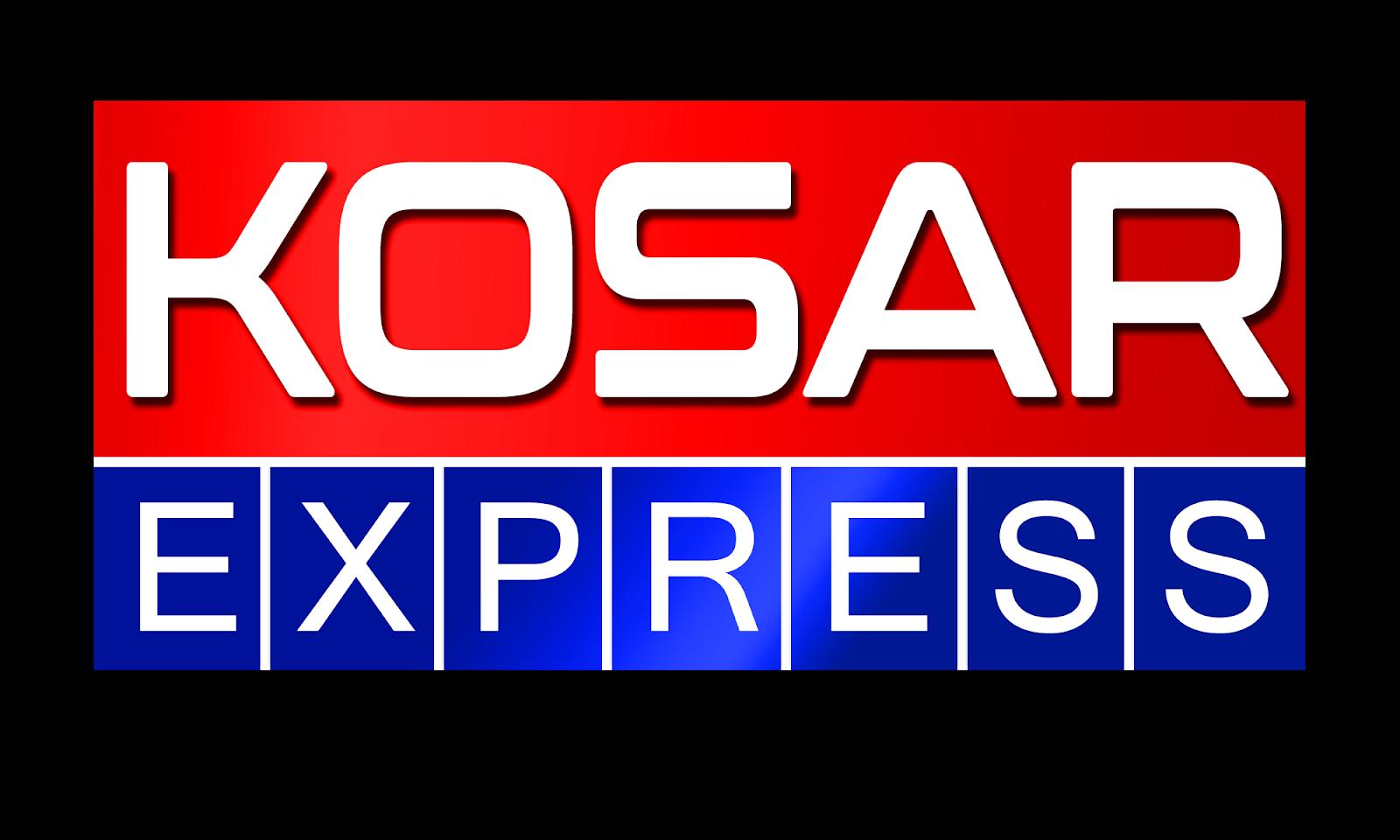 Kosar Express - कौसर एक्सप्रेस (Dewas News | देवास न्यूज़)