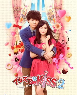 Mischievous Kiss 2 Love in Tokyo J Drama