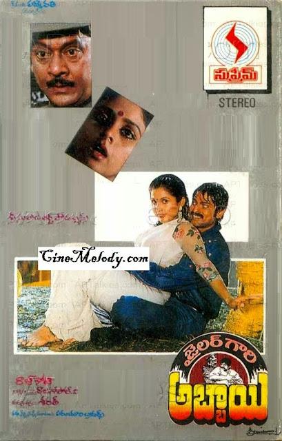 JaiLer Gari Abbayi Telugu Mp3 Songs Free  Download 1994