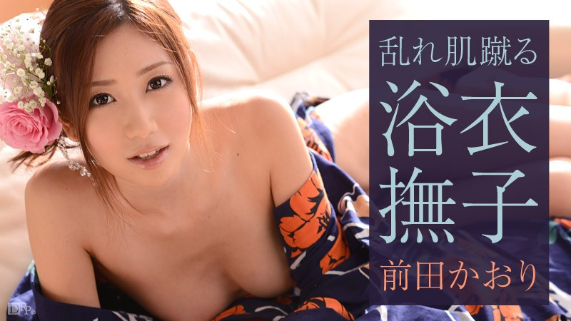 060515_233_Caribpr – Kaori Maeda