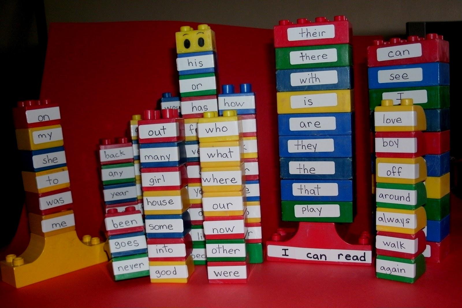 Sight Word Blocks Sight Words Reading Blocks